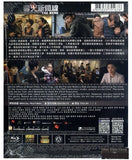 The Menu 導火新聞線 (2016) (Blu Ray) (English Subtitled) (Hong Kong Version)