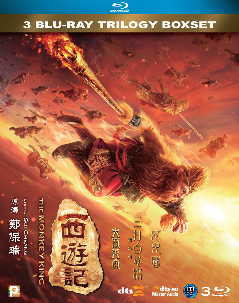 The Monkey King Trilogy Boxset 西遊記三部曲 (Blu Ray) (English Subtitled) (Hong Kong Version)
