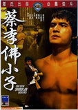 The New Shaolin Boxers 蔡李佛小子 (1976) (DVD) (English Subtitled) (Hong Kong Version) - Neo Film Shop