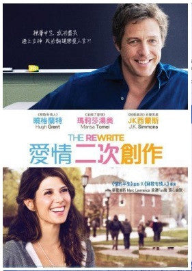The Rewrite 愛情二次創作 (2014) (DVD) (English Subtitled) (Hong Kong Version) - Neo Film Shop