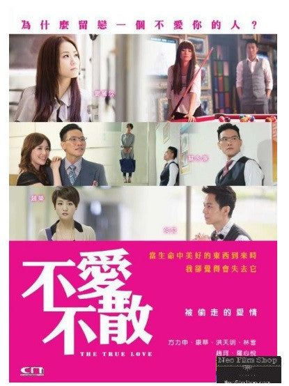 The True Love 不愛.不散 (2014) (DVD) (English Subtitled) (Hong Kong Version) - Neo Film Shop