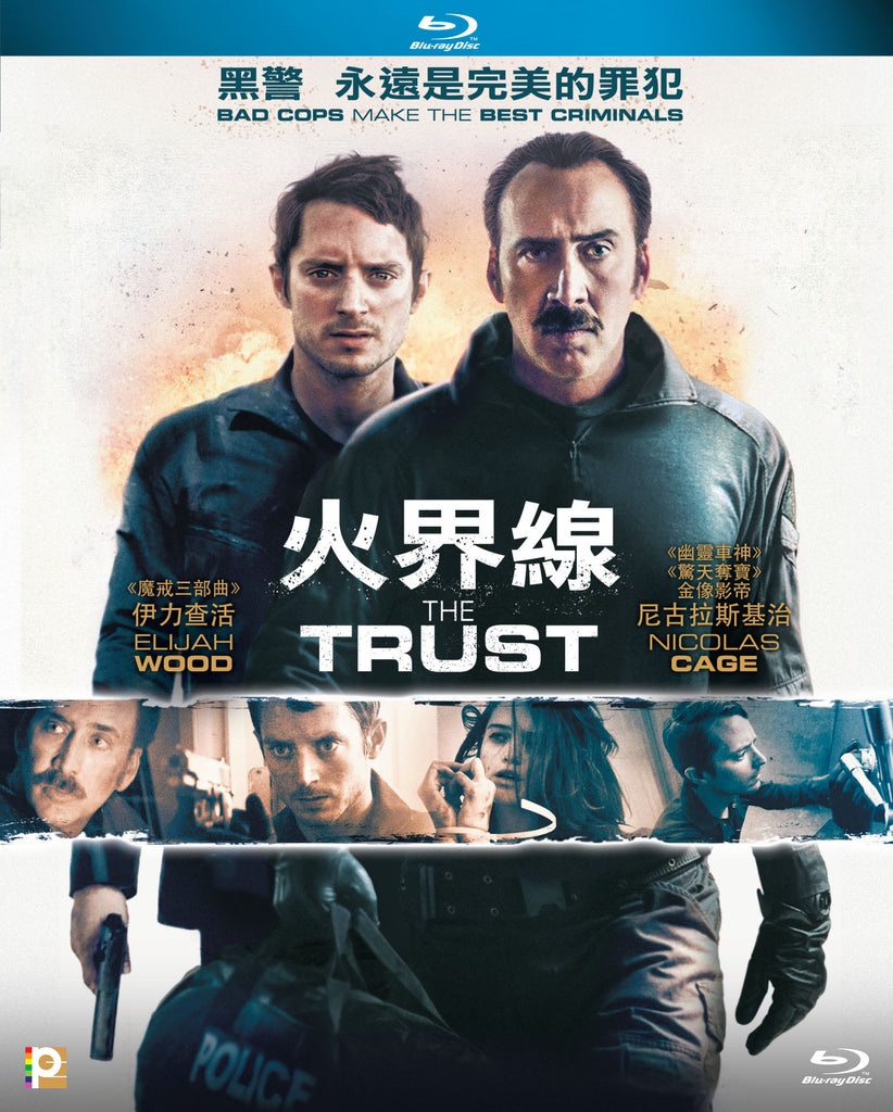The Trust 火界線 (2016) (Blu Ray) (English Subtitled) (Hong Kong Version) - Neo Film Shop