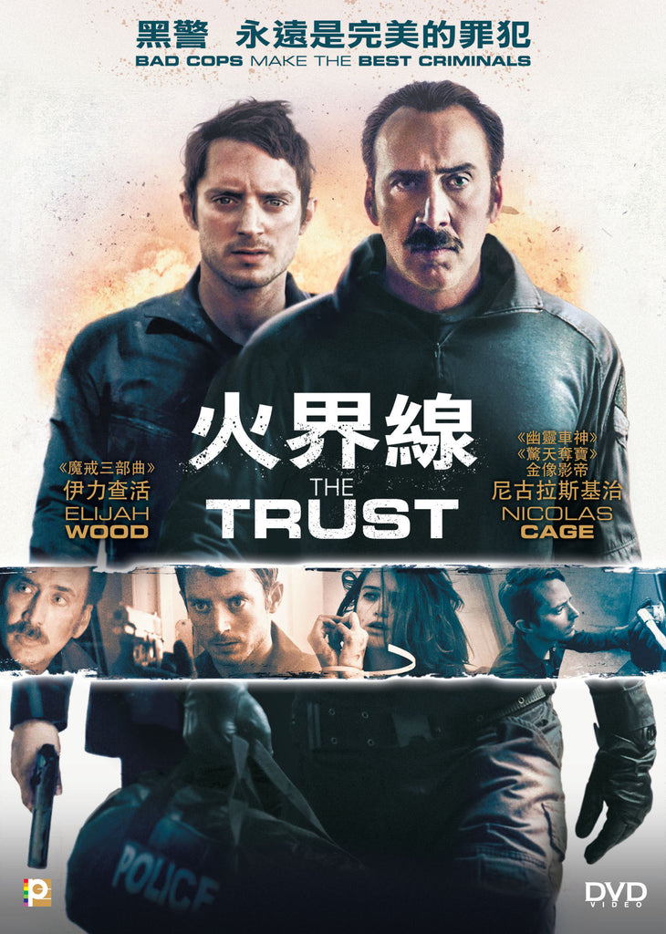 The Trust 火界線 (2016) (DVD) (English Subtitled) (Hong Kong Version) - Neo Film Shop