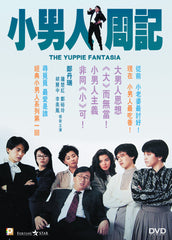 The Yuppie Fantasia 小男人周記 (1989) (DVD) (2017 Reprint) (English Subtitled) (Hong Kong Version)