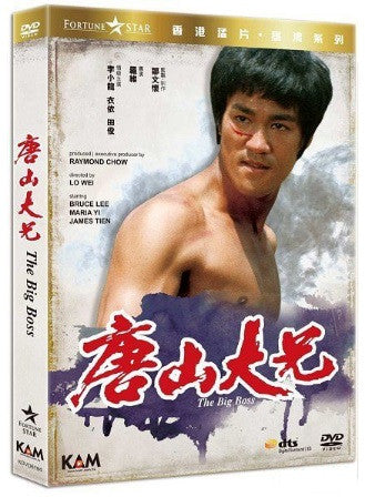The Big Boss 唐山大兄 (1971) (DVD) (English Subtitled) (Remastered Edition) (Hong Kong Version) - Neo Film Shop