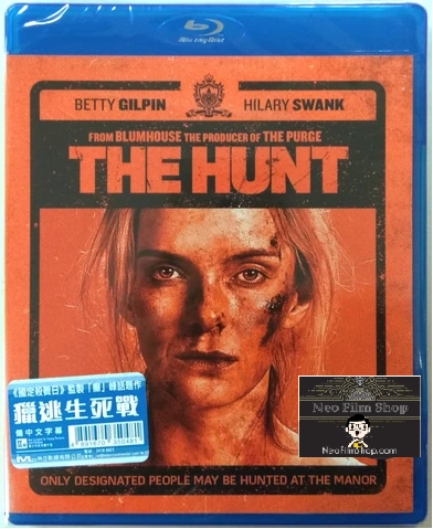 The Hunt 獵逃生死戰 (2020) (Blu Ray) (English Subtitled) (Hong Kong Version)