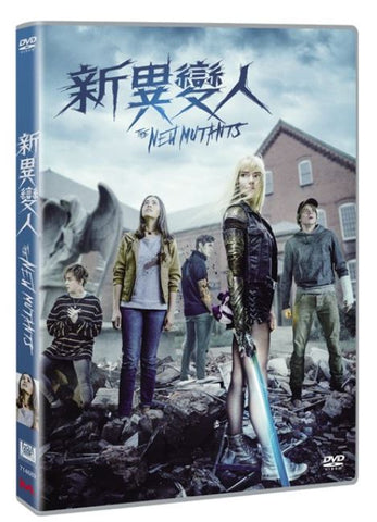 The New Mutants 新異變人 (2020) (DVD) (English Subtitled) (Hong Kong Version)