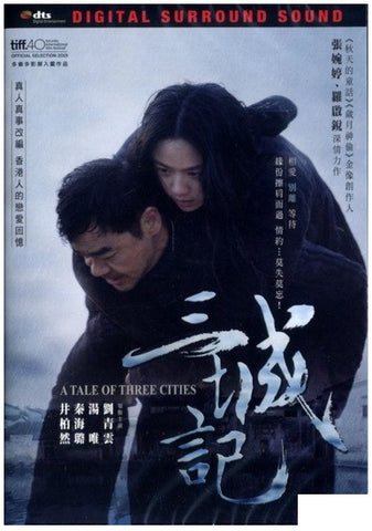 A Tale of Three Cities 三城記 (2015) (DVD) (English Subtitled) (Hong Kong Version) - Neo Film Shop
