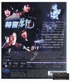 Tiger Cage 特警屠龍 (1988) (Blu Ray) (English Subtitled) (Hong Kong Version) - Neo Film Shop