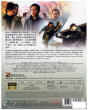 Tokyo Raiders 東京攻略 (2000) (BLU RAY) (English Subtitled) (Remastered Edition) (Hong Kong Version) - Neo Film Shop