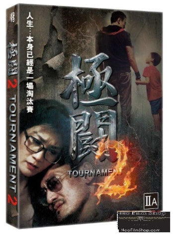Tournament 2 極鬪 II (2017) (DVD) (English Subtitled) (Hong Kong Version) - Neo Film Shop