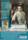 The Trail Of The Broken Blade 斷腸劍 (1967) (DVD) (English Subtitled) (Hong Kong Version) - Neo Film Shop
