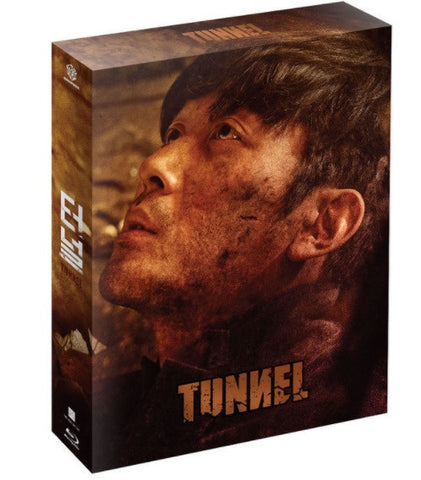 Tunnel 活埋35夜 (2016) (Blu Ray) (English Subtitled) (Full Slip Scanavo Outcase + Scenario Photobook + Postcards + Sticker + Coaster) (Limited Edition) (Korea Version)