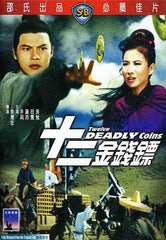 Twelve Deadly Coins 十二金錢鏢 (1969) (DVD) (English Subtitled) (Hong Kong Version)