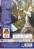 The Twelve Gold Medallions 十二金牌 (1970) (DVD) (English Subtitled) (Hong Kong Version) - Neo Film Shop