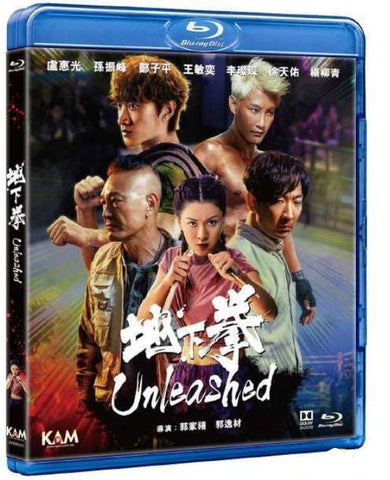 Unleashed 地下拳 (2020) (Blu Ray) (English Subtitled) (Hong Kong Version)