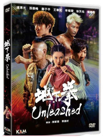 Unleashed 地下拳 (2020) (DVD) (English Subtitled) (Hong Kong Version)