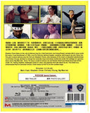 Love On Delivery 破壞之王 (1994) (BLU RAY) (English Subtitled) (Hong Kong Version) - Neo Film Shop - 2
