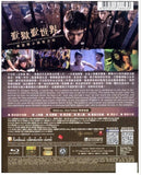 Imprisoned: Survival Guide for Rich and Prodigal 壹獄壹世界: 高登闊少踎監日記 (2015) (BLU RAY) (English Subtitled) (Hong Kong Version) - Neo Film Shop - 2