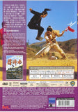 The Water Margin 水滸傳 (1972) (DVD) (English Subtitled) (Hong Kong Version)
