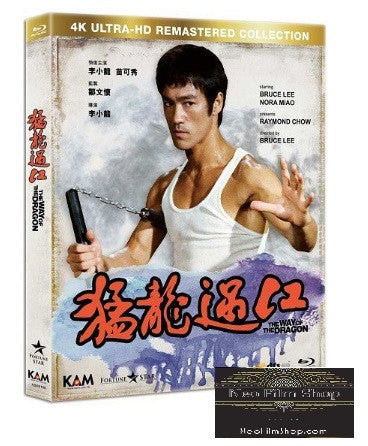 The Way of the Dragon 猛龍過江 (1972) (Blu Ray) (4K Ultra-HD) (English Subtitled) (Remastered Edition) (Hong Kong Version)