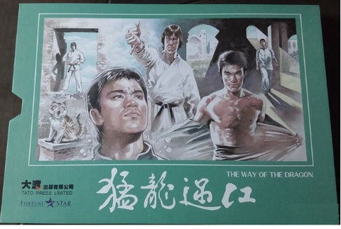 The Way Of The Dragon 猛龍過江 (1972) (DVD + Movie Story Book) (Limited Edition) (English Subtitled) (Hong Kong Version) - Neo Film Shop