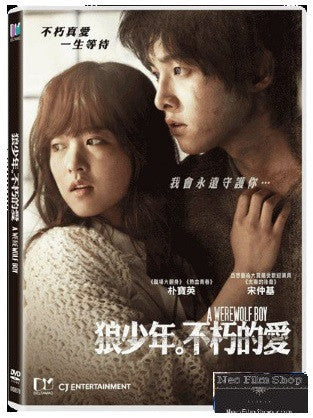 A Werewolf Boy 狼少年: 不朽的愛 (2012) (DVD) (English Subtitled) (Hong Kong Version) - Neo Film Shop