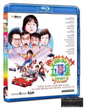 Winners And Sinners 奇謀妙計五福星 (1983) (Blu Ray) (English Subtitled) (Hong Kong Version) - Neo Film Shop