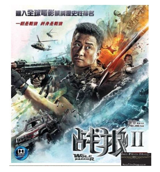 Wolf Warrior 2 戰狼II (2017) (Blu Ray) (English Subtitled) (Hong Kong Version) - Neo Film Shop