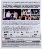 Wood Job ウッジョブ Kamusari Nana Nichijo 戀上春樹 (2014) (Blu Ray) (English Subtitled) (Hong Kong Version) - Neo Film Shop