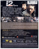 The Yellow Sea 追擊者2 黃海殺機 Hwang Hae (2010) (Blu Ray) (English Subtitled) (Hong Kong Version) - Neo Film Shop - 2