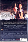 Young And Dangerous 3 古惑仔之隻手遮天 (1996) (DVD) (English Subtitled) (Remastered Edition) (Hong Kong Version) - Neo Film Shop