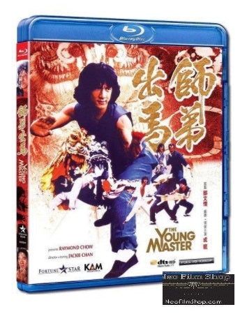 The Young Master 師弟出馬 (1980) (Blu Ray) (English Subtitled) (Hong Kong Version) - Neo Film Shop