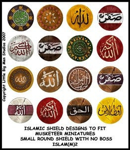 Arab Shield Transfer ISLAM(FM)2
