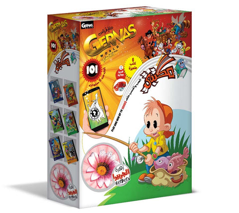 Gerbera Book Package for kids Ages Under 5 #101