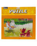 Shahien & Teeta Wood Puzzle