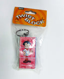 Namla Family Twist Block Key Chain