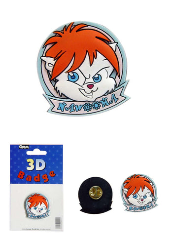 Nawooma Badge (PVC)