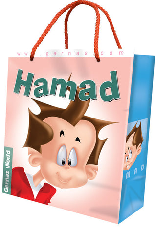 Hamad Large Paper Bag