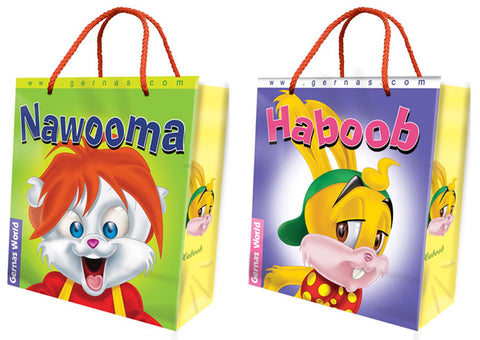 Nawooma Family Large Paper Bag