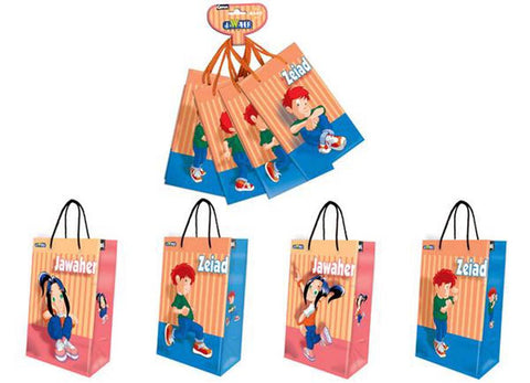 Jawaher & Ziad Small Paper Bag package