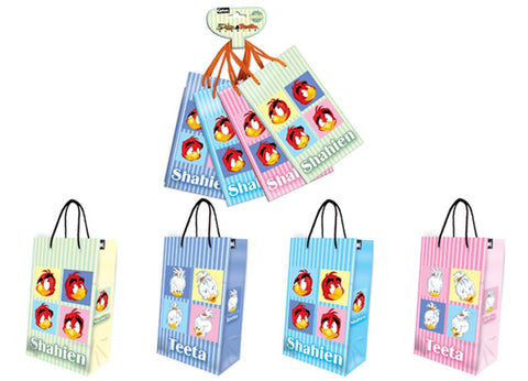 Shahien & Teeta Family Small Paper Bag package