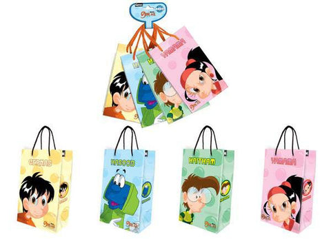Gernas Family Small Paper Bag package