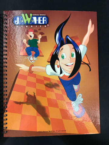 Jawaher Notebook Normal Cover (10.5 x 26.5)