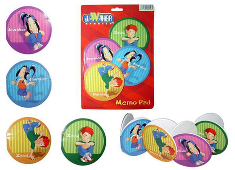 Circle Shape Memo Pad in package - Jawaher & Zeyad