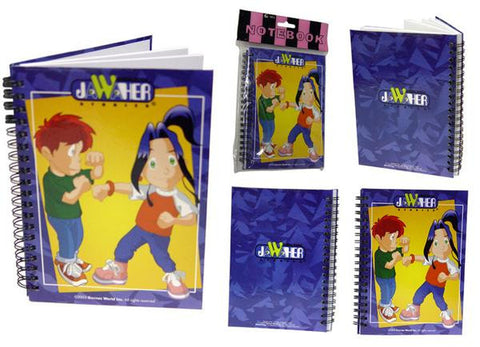 Jawaher and Ziad Notebook Hard Cover (12.5 × 17.5)