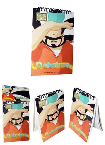 Dahshan Notebook Normal Cover (10.5 x 26.5)