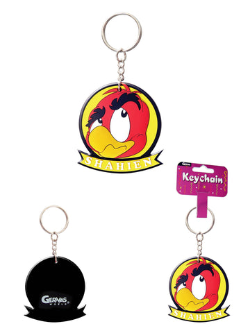 Shahien Key Chain (PVC)