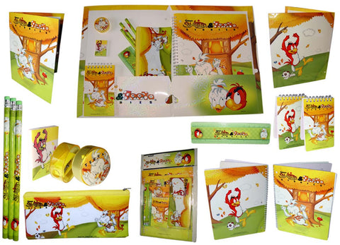 Shahien & Teeta Stationery (Large Set)