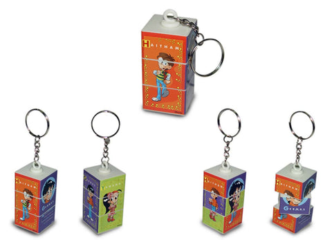 Gernas Family Twist Block Key Chain